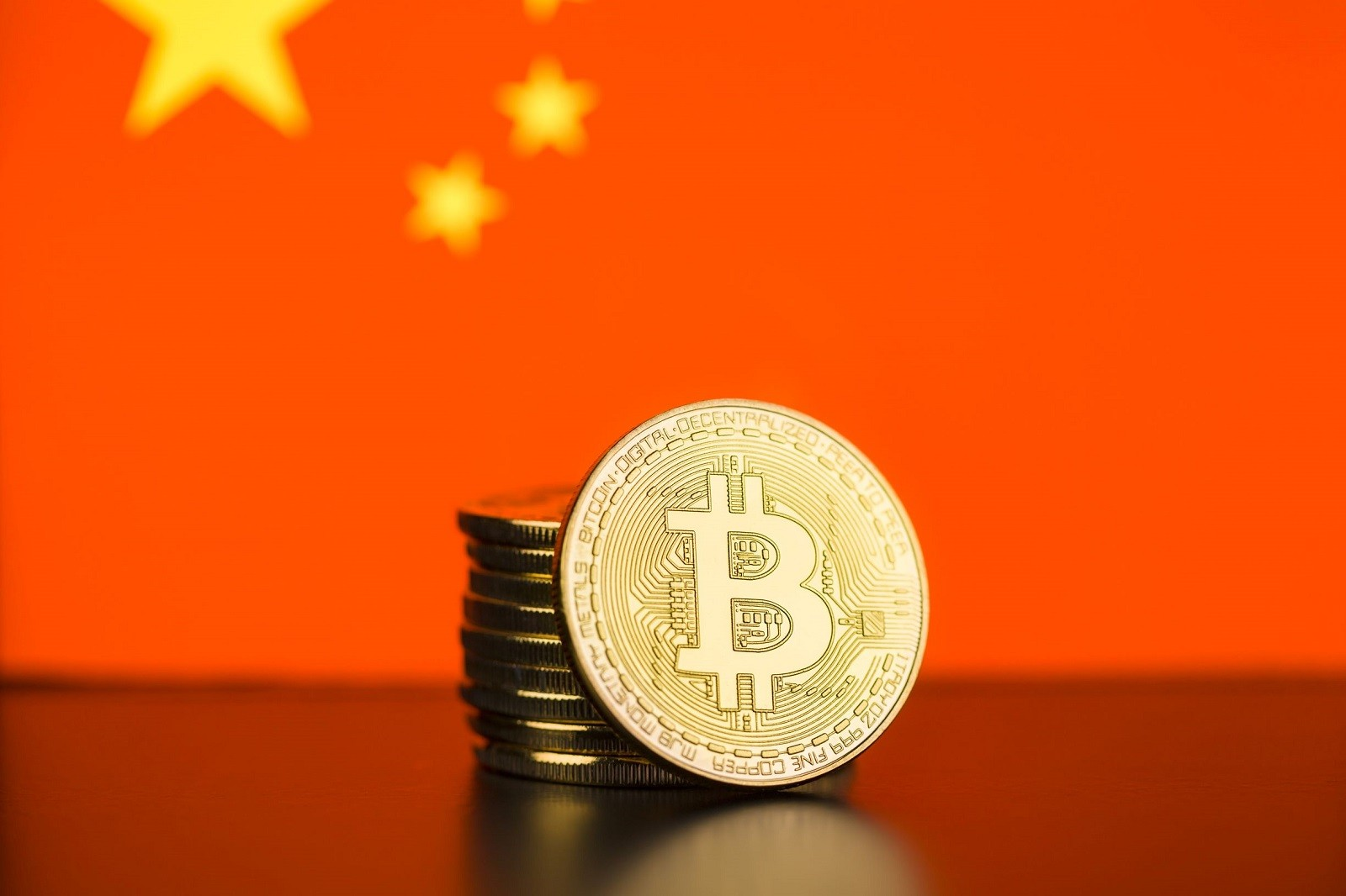 China Cyptocurrency news